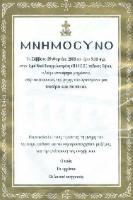 MNHMOSYNO 133X200